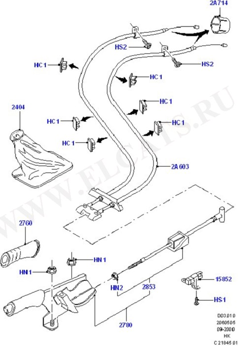 Parking Brake (Стояночный тормоз)