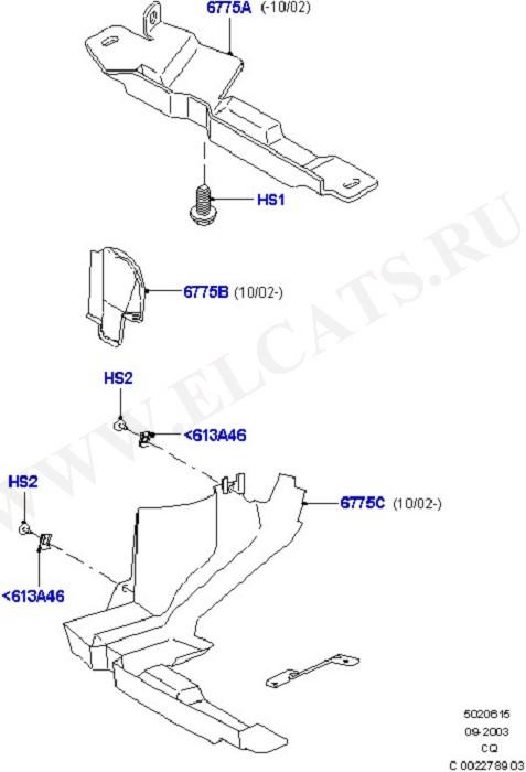 Splash And Heat Shields (Insulators & Shields)