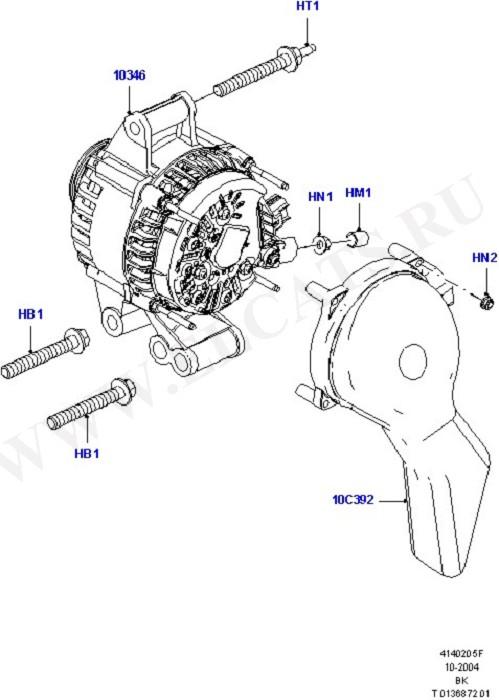 Alternator And Mountings (Генератор и крепление)