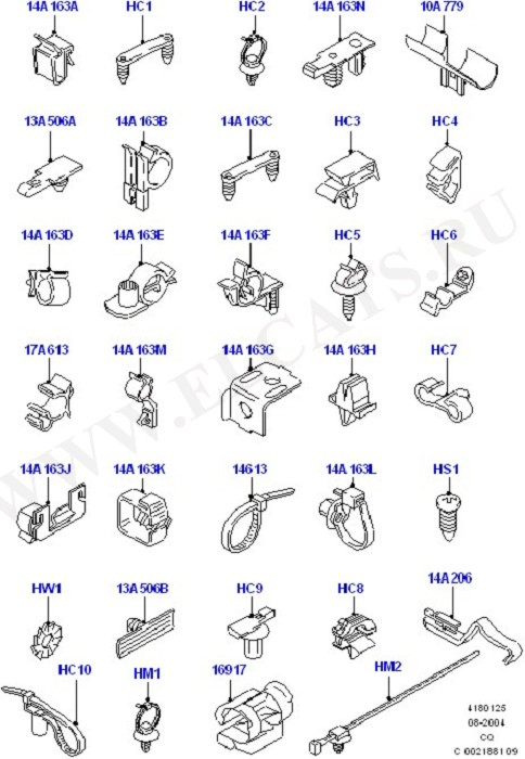 Wiring Clamps (Wiring System & Related Parts)