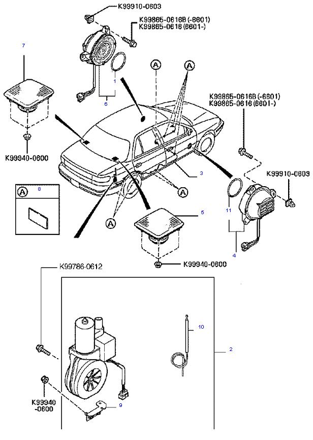 аудио система(антенна и колонки) ( 1.6L )