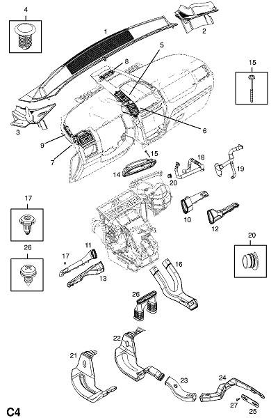 Водоотражатель (Внутренние приспособления для кузова)