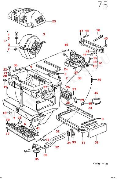 Вентилятор Радиатор печки Регуляторы подачи холодного и горячего воздуха (Кузов)