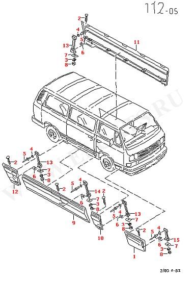 Боковые защитные накладки (Кузов)