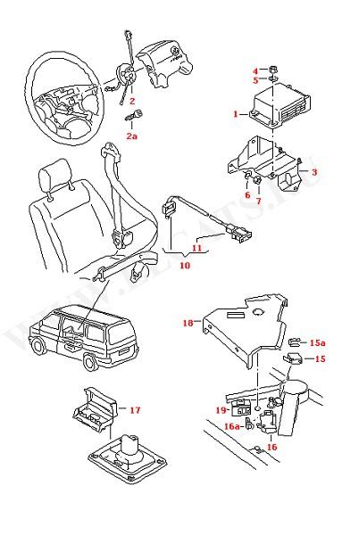 Блок управления подушки безопасности (Электрика)